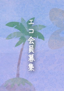 support_banner